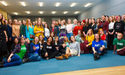 Women in Tech Russia Chapter launch | Saint-Petersburg, 12 December 2020