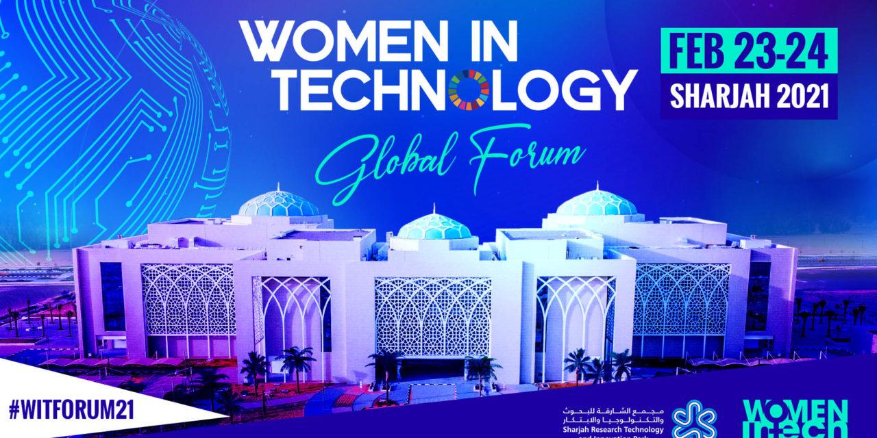 Women in Technology Global Forum