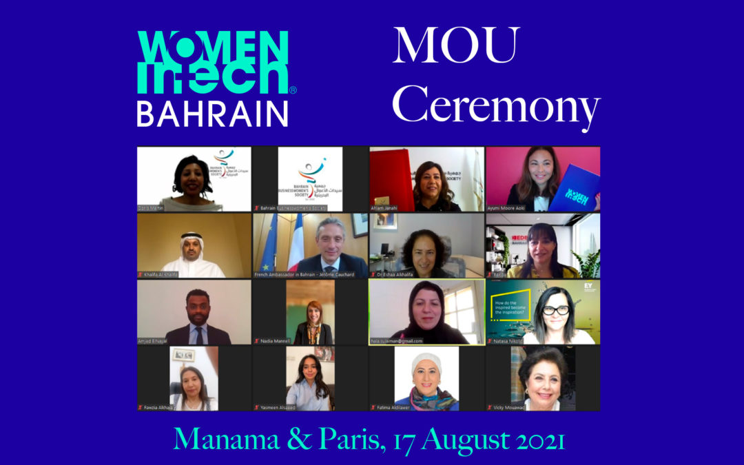 Joining hands with Bahrain Businesswomen's Society