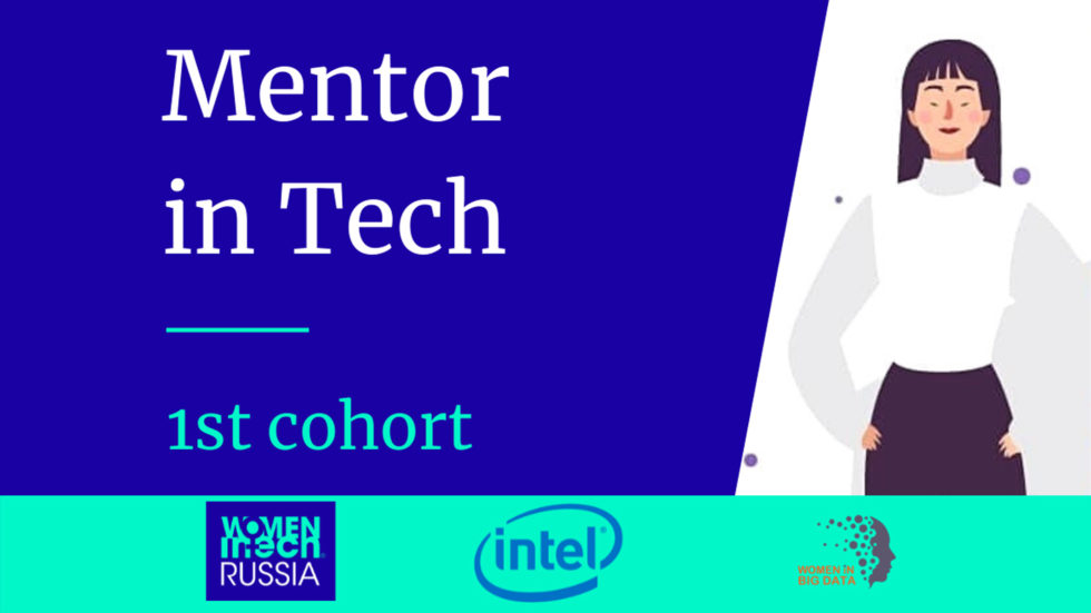 1st Mentor in Tech program in Russia