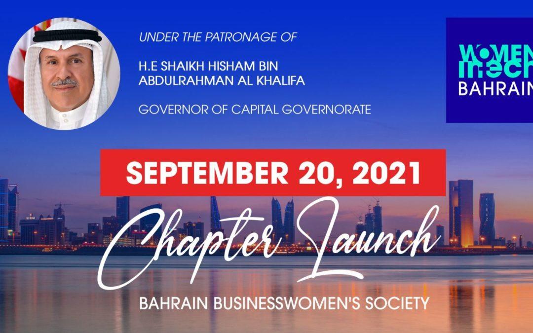 Women in tech Bahrain Chapter launch
